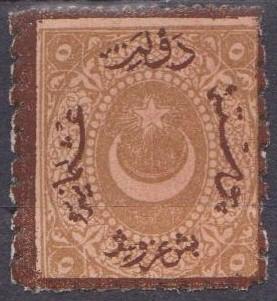 Turkey #J24 Fine Unused CV $2.50 (ST813)