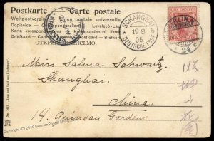 Germany 1905 China Hannover Shanghai Local Post DPA Cover Berlin 94814
