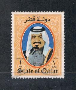 Qatar 654 Used Portrait (Q0054)
