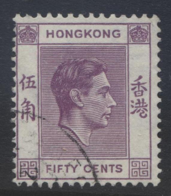 Hong Kong - Scott 162 - KGVI Definitive Issue- 1938 - FU - Single 50c Stamp