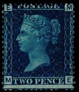 SG47, 2d dp blue plate 15, M MINT. Cat £525. ME