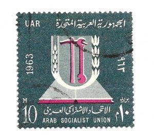 United Arab Emirates 1963 - U - Scott #587