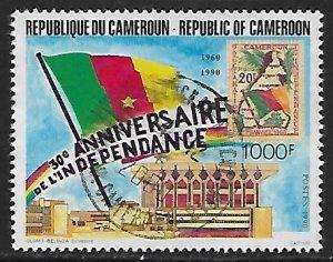 Cameroon - # 858 - Independence Anniversary - used....{BRN9}
