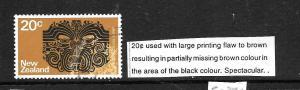 NEW ZEALAND  1970  20c  DEFINITIVE  FU   ERROR