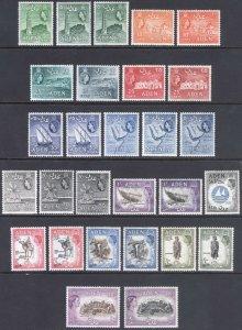 Aden 1953 5c-20s ALL PERFS&SHADES 28 SG 48-72 Sc 48-61A UMM/MNH Cat £150($195)+