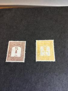 Palestine 2015 Scott #J12-J13 Mint F-VF-H Cat. $5.25 1928 1m & 2m Postage Dues