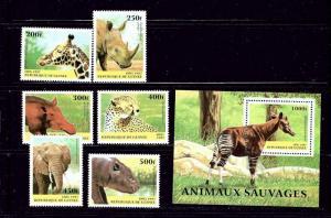 Guinea 1389-95 MNH 1997 Wild Animals