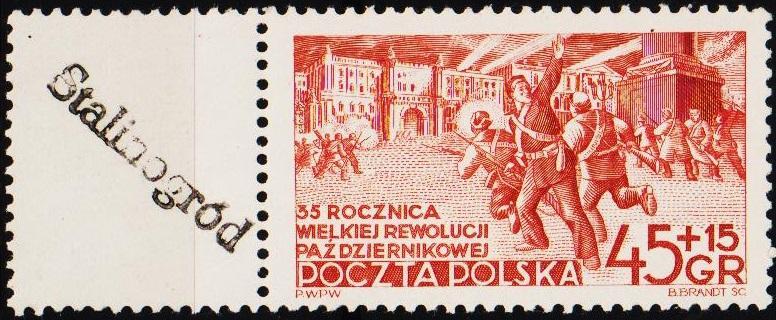 Poland. 1952 45g+15g S.G.786 Unmounted Mint