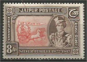 JAIPUR, 1947, MNH 8a, Chariot, Scott 56