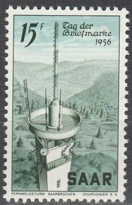 Saar #261  MNH (K6)