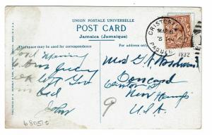 Great Britain 1932 Canal Zone Canceled Paquebot Cover (Light Creasing) - Z331