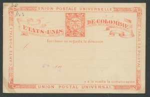 COLOMBIA UPU 1881 HG 4 MINT 2C POSTAL CARD RED ON CREAM AS SHOWN