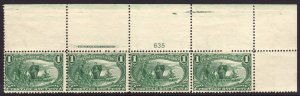 1898 U.S Trans-Mississippi Exposition 1¢ imprint strip of 4 MNH Sc# 285 CV $400