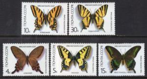Russia MNH 5525-9 Butterflies
