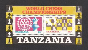TANZANIA SC# 305a F-VF MNH 1986