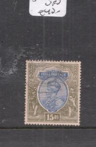 India SG 190 VFU (14dlm)