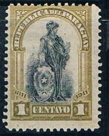Paraguay Statue 1 - pickastamp (PP8R605)