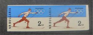 Bulgaria 1094 var. 1960 Olympics Skier, imperforate pair, NH