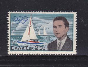 Greece 690 Set MH Crown Prince Constantine (B)