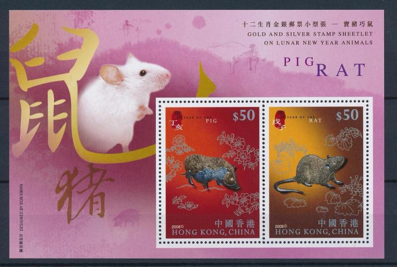 41527] Hong Kong 2008 Animals Chinese New Year Pig Rat gold