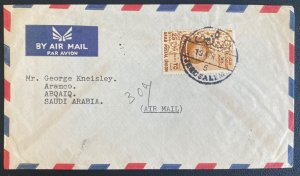 1955 Jerusalem Palestine Trans Jordan Airmail Cover To Saudi Arabia