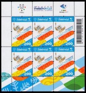 2017 Kazakhstan 1007KL 28th World Winter Universiade 2017 in Almaty