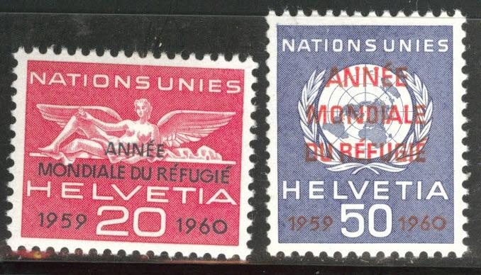 Switzerland Scott 7o31-7o32 MNH**