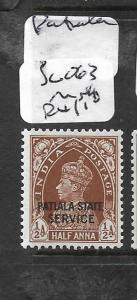 INDIA PATIALA (P2701B) KGVI  1/2A  SERVICE SG 063  MNH