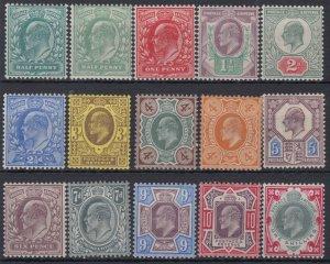 SG 215-257 1/2d to 1/- DLR ordinary paper set of 15  Post Office fresh Un.Mint .