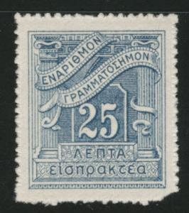 GREECE Scott J69 MH* Serrate Roulettee postage due stamp