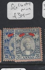 ZANZIBAR  (PP1408B) YOUNG SULTAN  2 1/2A  SG 160-1   MOG