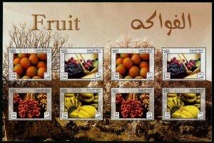 HERRICKSTAMP PALESTINIAN AUTHORITY Sc.# 203 Fruits Sheetlet