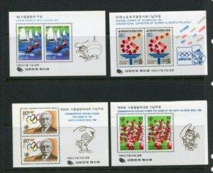 Korea #1511a-4a MNH