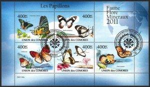 Comoros 2011 Butterflies Sheet Used / CTO