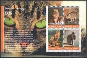 UG007 2014 UGANDA CATS PETS FAUNA DOMESTIC ANIMALS #3305-3308 MNH