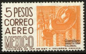 MEXICO C266 $5Pesos 1950 Def 4th Issue Fluorescent uncoated. MINT, NH. VF.