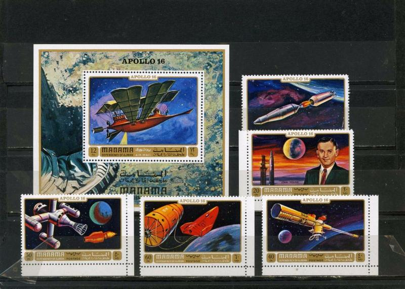 MANAMA 1972  SPACE APOLLO 16 SET OF 5 STAMPS & S/S PERF.MNH