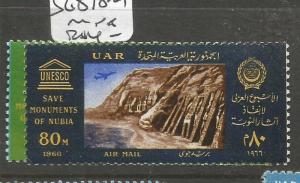Egypt SG 878-9 MNH (4cur)