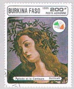 Burkina Faso Painting 200 (AP109811)