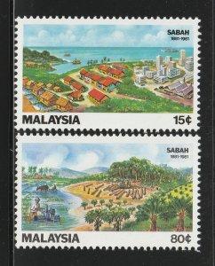 MALAYSIA 1981 Centenary of Sabah 2V MH SG#230&231