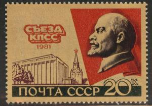 Russia Scott 4904 MNH** 1981 Lenin and Congress stamp