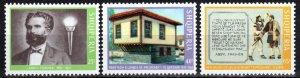 Albania #1155-7 MNH (X2573)