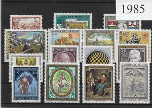 Austria 1985 Complete Year Set Mint NH
