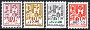 Israel 876-879, MNH. Definitive. Produce, 1984