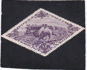 Tannu Tuva,  #   83    used