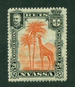 Nyassa 1901 #30 MH SCV (2020) = $1.75