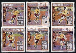 North Korea 1994 Football World Cup set of 6 unmounted mi...
