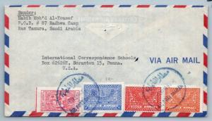 GOLDPATH: Saudi Arabia cover,  1959, To Scranton PA USA, CBHW_07_03