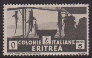 Eritrea Sc#159 MNG
