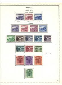 PAKISTAN 1961-63  VIEWS & HISTORICAL PLACES  #129-144 MH